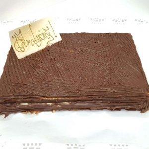 Bolo De Chocolate Retangular Simpes Cascais