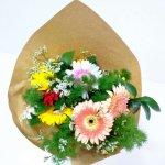 Bouquet Personalizado De Gerberas